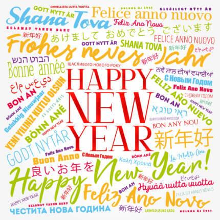 Van harte wens ik u een gelukkig Nieuwjaar!